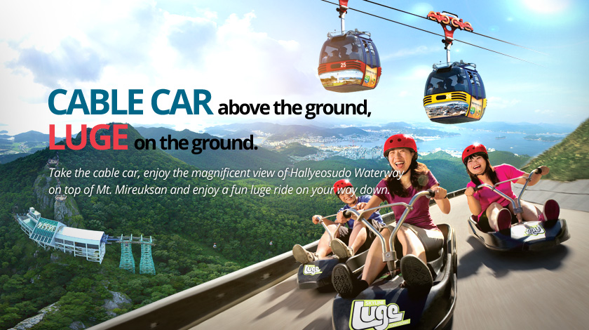 Cable car above the ground, luge on the ground. Take the cable car, enjoy the magnificent view of Hallyeosudo Waterway on top of Mt. Mireuksan and enjoy a fun luge ride on your way down.