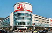 Lotte Mart Special Products Store