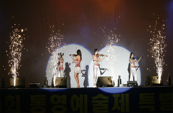 Tongyeong Art Festival