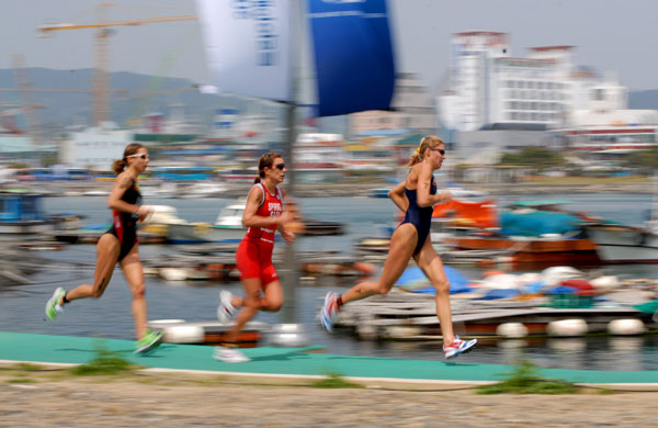 Tongyeong ITU Triathlon World Cup Competition