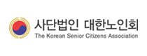 사단법인 대한노인회. The Korean Senior Citizens Association