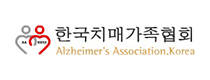 한국치매가족협회. Alzheimer's Association Korea